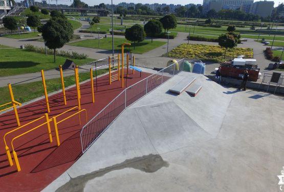 Ergo Arena- skatepark Gdańsk
