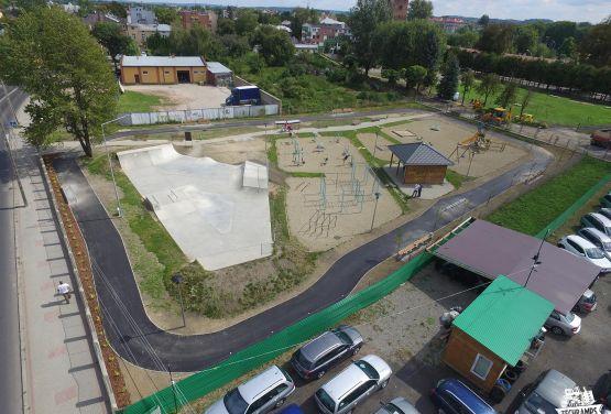 Skatepark in Przemyśl - Polen