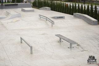 Skatepark - Dabrowa Tarnowska