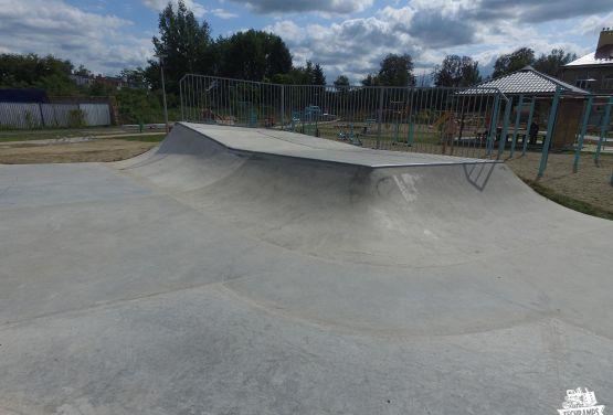 Przemyśl - skatepark béton