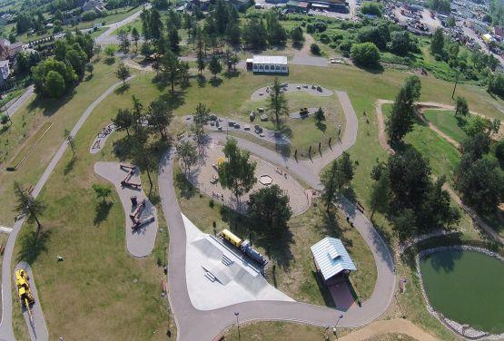 Drone - Olkusz skatepark