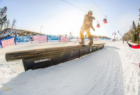 Snowpark - Krynica Zdrój