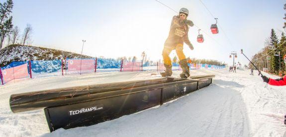 Snowpark in Krynica