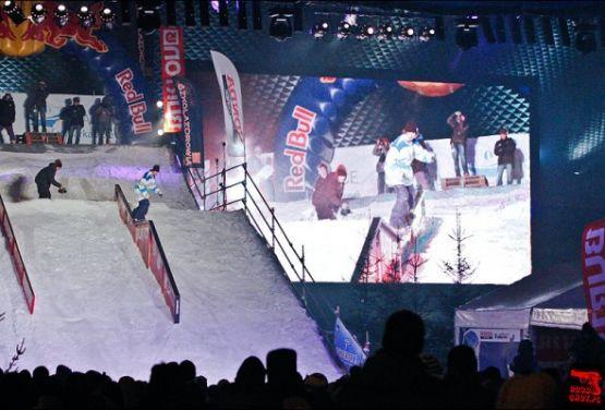 Snowpark -JiB Jam 4 Spodek