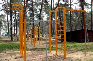 Street Workout Park in Kozienice